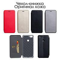 Чехол - Книжка для телефона Кожа Samsung A10 - Чёрный, эко кожа, силиконовое основание, магнитная фиксация