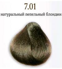 КРЕМ-КРАСКА COLORIANNE CLASSIC № 7.01 (натуральный пепельный блондин)