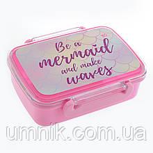 """Контейнер для еды YES """"Mermaid"""", с разделителем, 706625"""