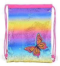 "Сумка - мешок Drawstring bag "" Butterfly"" YES 555511"