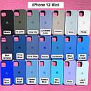 Silicone Case Apple iPhone 12 Mini