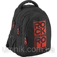 Рюкзак молодёжный Kite Education K19-8001M-1