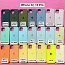 Silicone Case для Apple iPhone 12, 12 Pro