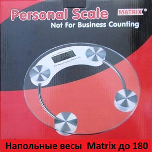 Напольные весы Matrix