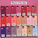 Silicone Case для Apple iPhone 12 Pro Max