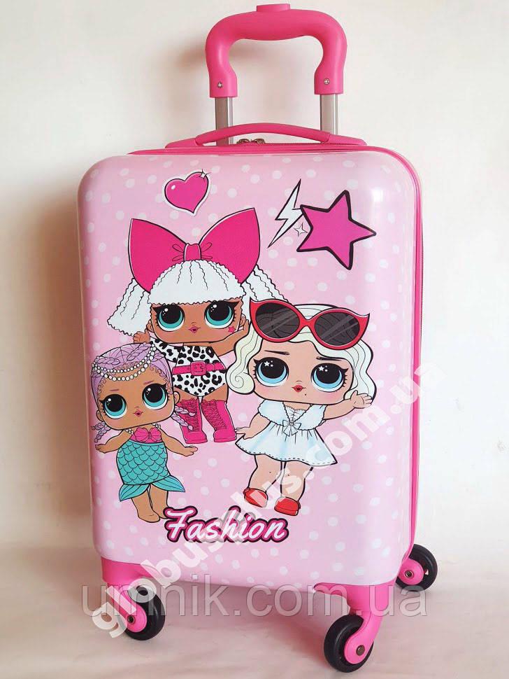 Дитяча валіза дорожній на колесах «Ляльки ЛОЛ» LOL 520454