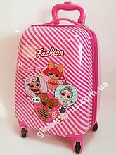 Детский чемодан дорожный на колесах «Куклы ЛОЛ» LOL 520456