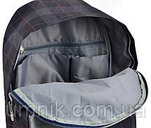 """Рюкзак подростковый """"Harvard black"""" SP-15, 555038, фото 3"""
