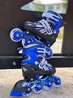 Комплект роликов, Раздвижные ролики с защитой, синие, Power Champ, Blue (размер 30-33) 1523167863