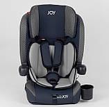 Дитяче автокрісло JOY 24812 система ISOFIX, універсальне, фото 6