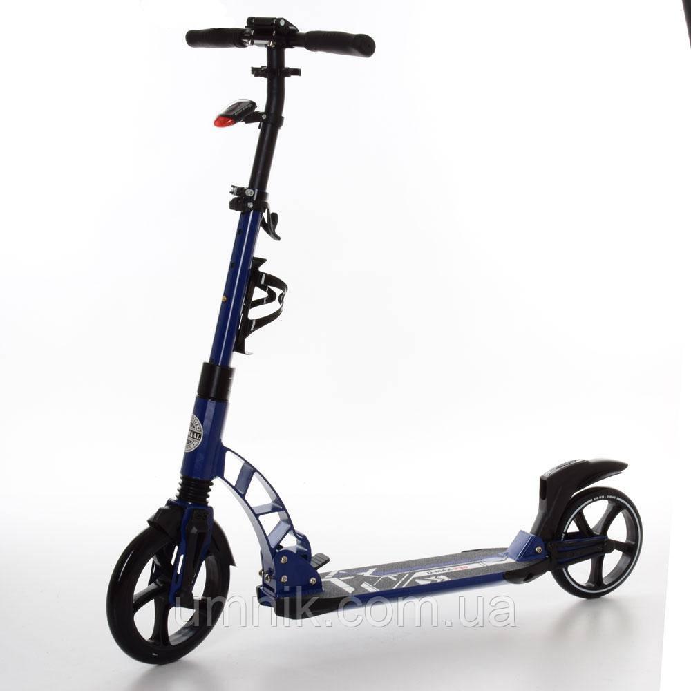 Двоколісний Самокат для дорослих і дітей iTrike SR 2-014-1-BL, синій.