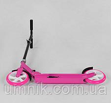 Самокат Best Scooter, 72736, розовый., фото 2