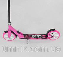 Самокат Best Scooter, 72736, розовый., фото 3