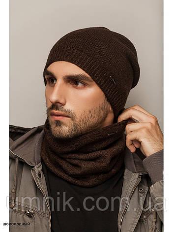 """Комплект шапка и шарф вязаные """"Янг"""" шоколадный 907022-8, фото 2"""
