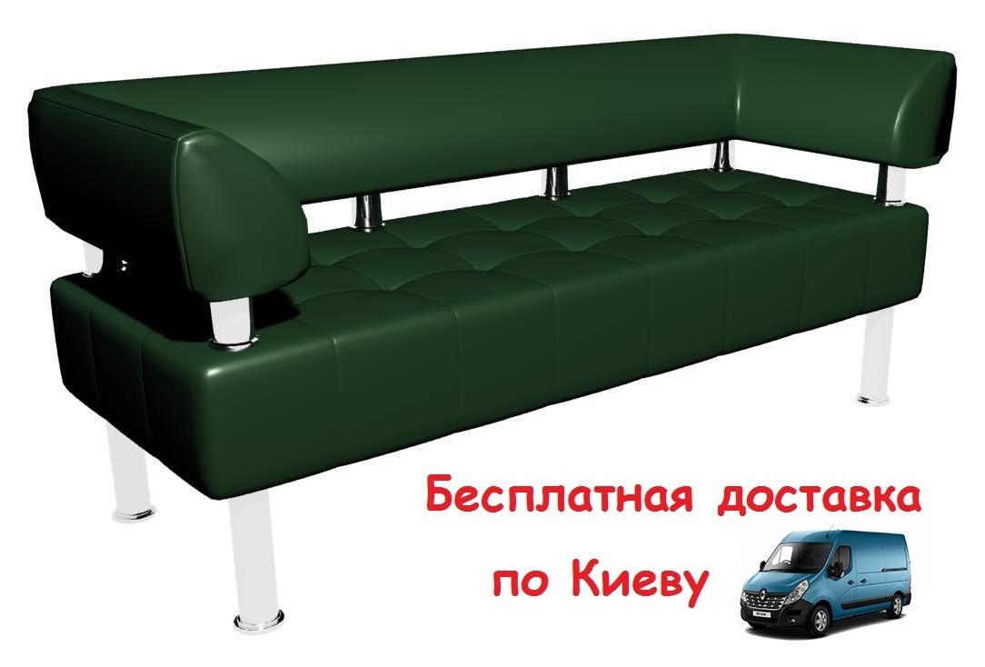 "Диван ""ТОНУС"" зелёный"