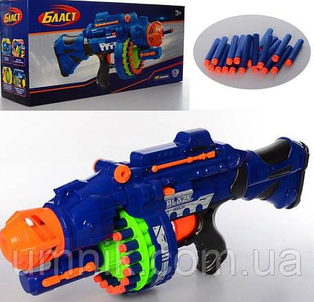 Кулемет - бластер з м'якими кулями Бласт, 57 см, 80531, фото 2