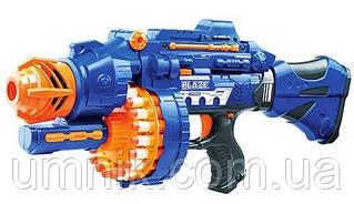 Пулемет - бластер с мягкими пулями Blase Storm, 55 см, 7051