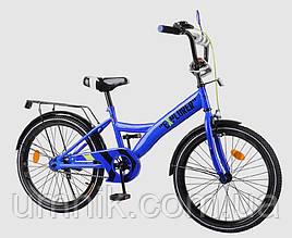 Велосипед детский двухколесный EXPLORER T-220111-BLUE, 20 дюймов, голубой