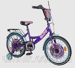 Велосипед детский двухколесный Tilly T-214213/1 Glow, 18 дюймов