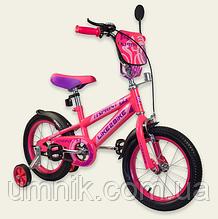 Велосипед детский двухколесный Like2bike Sprint, 16 дюймов, 191632, розовый