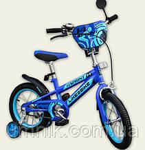 Велосипед детский двухколесный Like2bike Active, 18 дюймов, 191835, синий