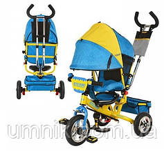 Детский трёхколёсный велосипед  TURBO TRIKE, с родительской ручкой,M 5361-01 UKR, желто-голубой