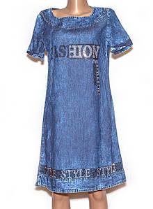 Молодіжне літнє джинсове плаття 38,40,42,44,46