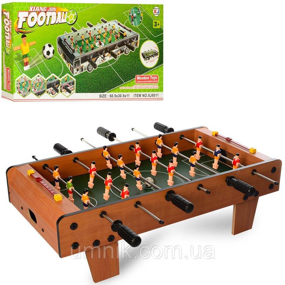Дитячий ігровий Футбол, дерев'яний, на ніжках, 69*36*24 см, 2035