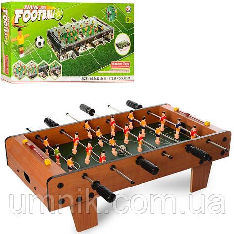 Дитячий ігровий Футбол, дерев'яний, на ніжках, 69*36*24 см, 2035, фото 2