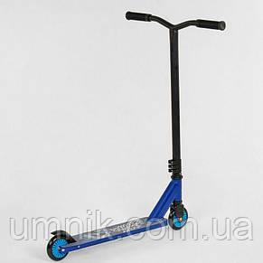 Самокат трюковий Best Scooter 93031, синій., фото 3