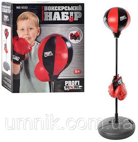 Дитячий боксерський набір Profi Boxing, металева стійка, MS0333