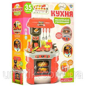 Кухня детская Little Chef с аксессуарами, с звуковыми и световыми эффектами, 69*45*26 см, 008-908А, фото 3