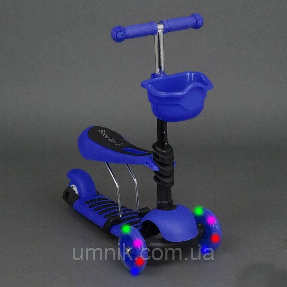 Самокат дитячий, беговел Best Scooter, 4109 A, синій
