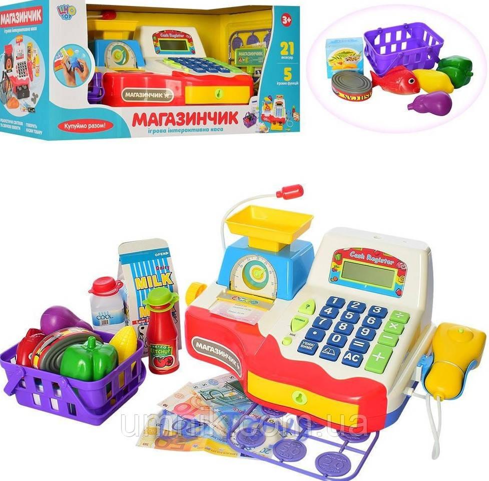 Детский игровой кассовый аппарат Магазинчик, Limo Toy, 7162