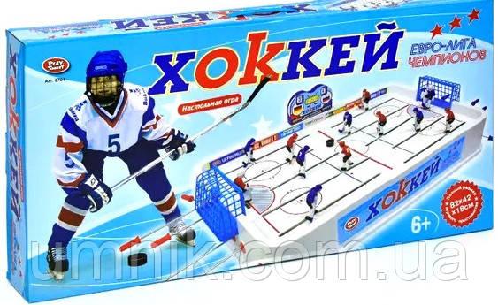 """Детский игровой набор Хоккей """"Евро-лига чемпионов"""", 87*42*18 см, 0704"""