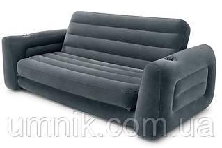 Надувной диван - трансформер Intex, 66552, 203*224*66см, серый.