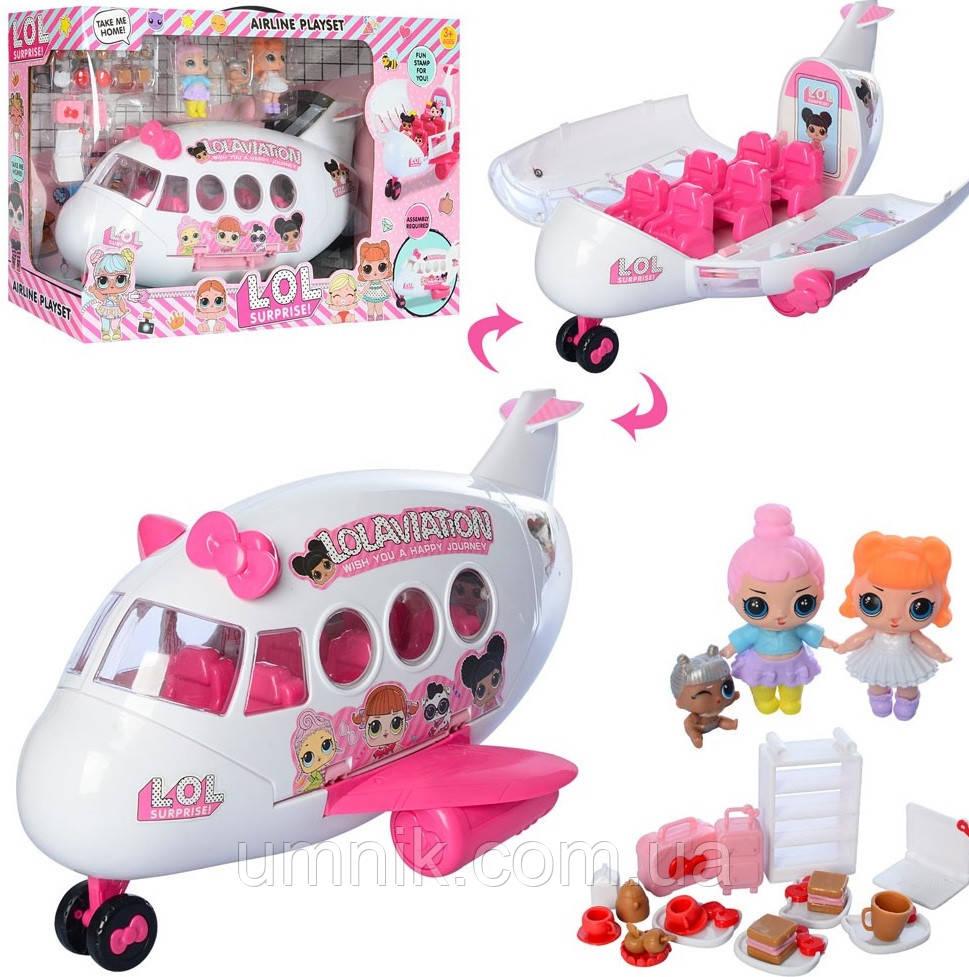 Игровой набор с куклой LOL и самлетом, K5625