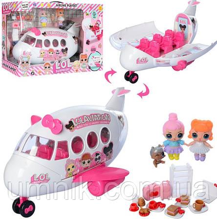 Игровой набор с куклой LOL и самлетом, K5625, фото 2