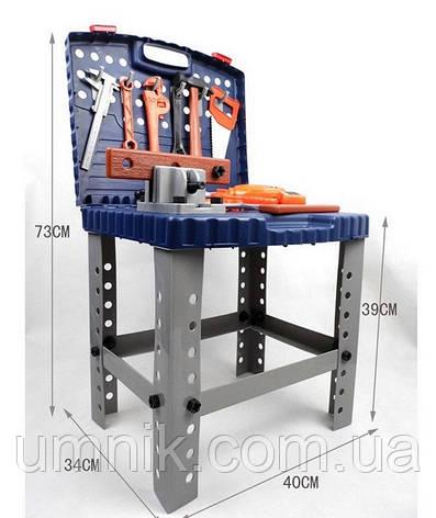 Ігровий набір інструментів зі столиком - у валізі, майстерня, 40*34*73 см, 008-21, фото 2