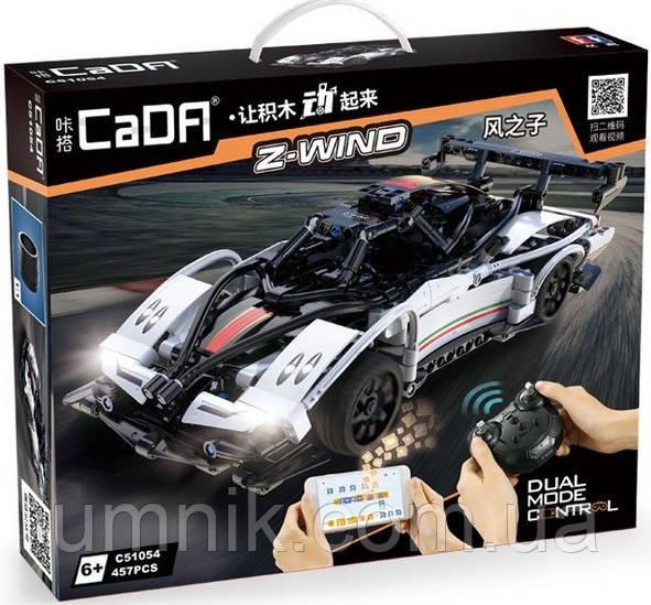 """Конструктор CaDa Technic """"Z-Wind"""", на радиоуправлении, 457 дет., C51054W"""
