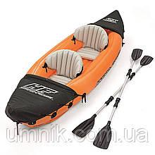 "Надувная двухместная байдарка ""Hydro - Force Raft Set"" с веслами, Bestway 65077, 321х88см, до 160кг"