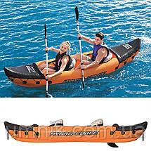 "Надувная двухместная байдарка ""Hydro - Force Raft Set"" с веслами, Bestway 65077, 321х88см, до 160кг, фото 2"