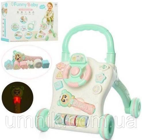 Дитяча каталка-ходунки, інтерактивні, музичні, з ігровою панеллю, Fanny Baby, 45*47*45 см, 648A-47