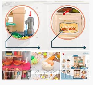 Дитяча ігрова кухня Induction Cooker, з водою, Вambi, 82*41*39 см, 889-59, фото 2
