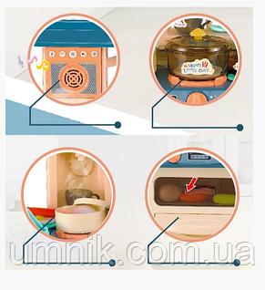 Дитяча ігрова кухня Induction Cooker, з водою, Вambi, 82*41*39 см, 889-59, фото 3