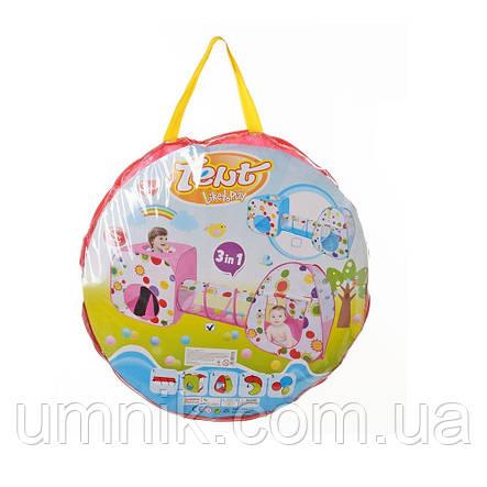 """Намет дитячий ігровий з тунелем """"FROZEN"""" M 3312, фото 2"""