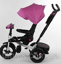 Детский трёхколёсный велосипед с пультом Best Trike 6088F-06-755 с родительской ручкой, розовый, фото 2