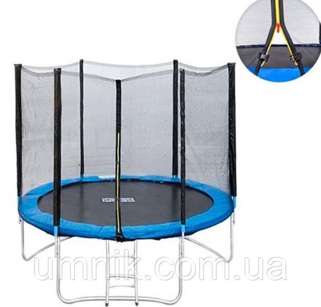 Батут Profi Action, с защитной сеткой, 244 см, MS0496
