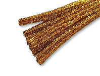 Синельная проволока (шенил) Темное золото (Золотая) 30 см 50 шт/уп