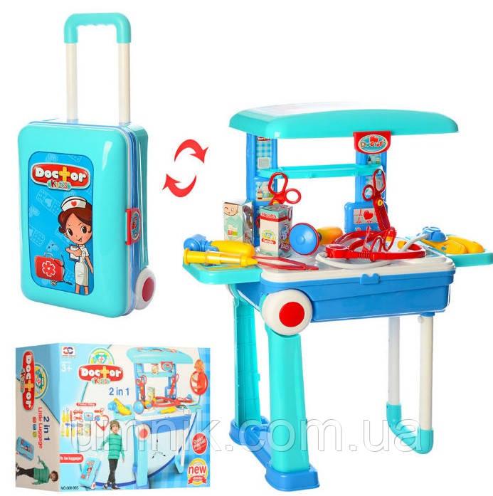 Дитячий ігровий набір доктора зі столиком, у валізі, медичні інструменти, 54 х 63 х 24,5 см 008-925
